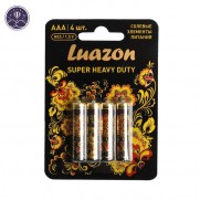 Солевая батарейка Luazon ААА R03, super heavy duty